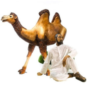 Фигура «Верблюд в пустыне»